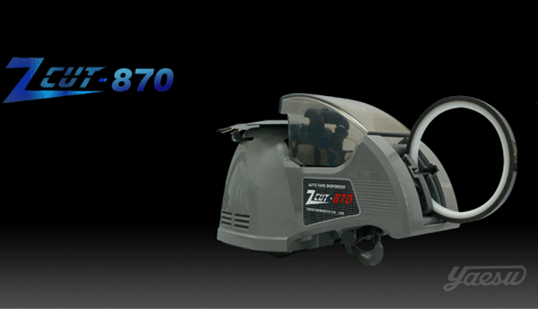 Yaesu Zcut-870